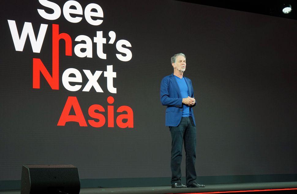 reedhastings-asia
