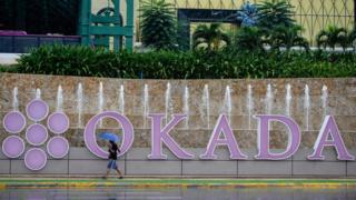Okada resort sign