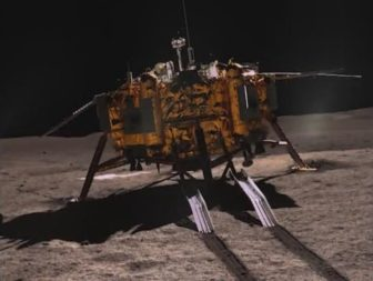 Image of the Chang'e-4 lander taken by Yutu-2, released Feb. 4, 2019. Credit: China Lunar Exploration Program/China National Space Administration.