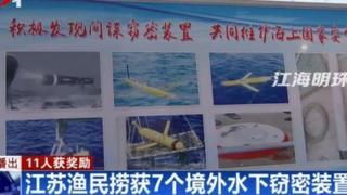 A screengrab of a Chinese TV report on the drone findings