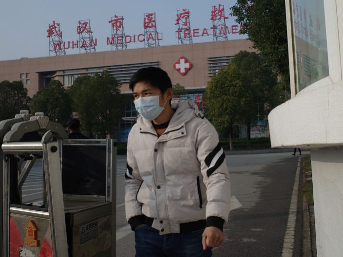 Wuhan China virus coronavirus disease travel screening