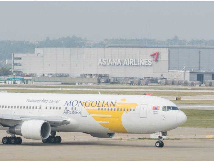 MIAT Mongolian Airlines