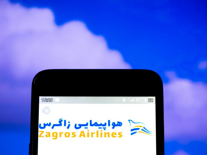 Zagros Airlines
