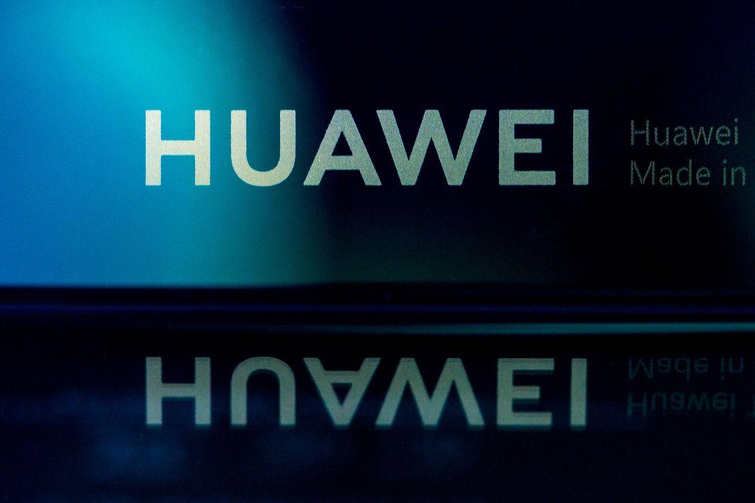 huawei-3941