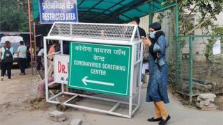 A coronavirus testing centre in Delhi