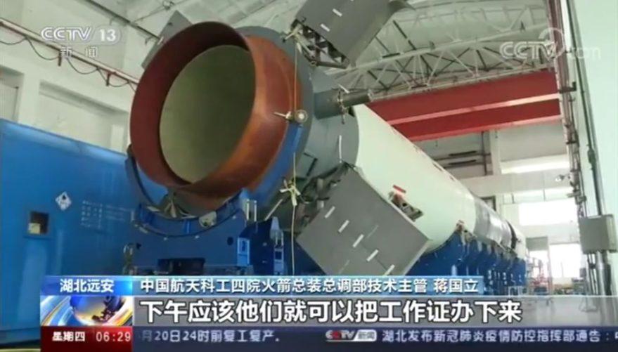 A Kuaizhou launch vehicle undergoing testing.