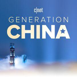 generation-china-promo