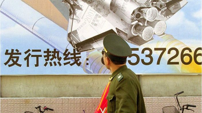 China's space programme has close links with the military