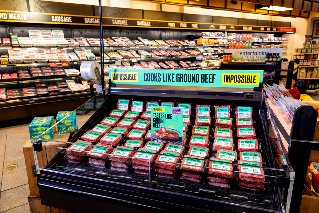 Impossible burger 12 ounce packs at Wegmans